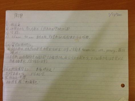 20140129-153508.jpg