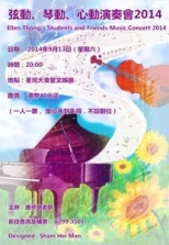 2014 music concert poster