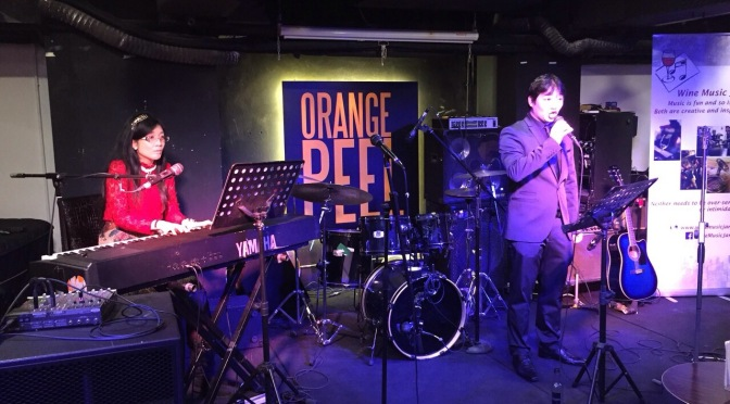 Performing at Orange Peel