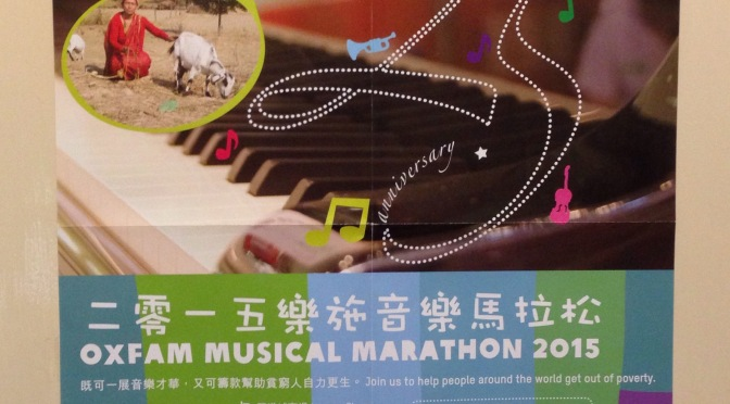 Music Marathon organised by Oxfam 18/4/2015,15:25