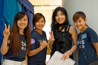 Helen Yeung and Orbis Helpers