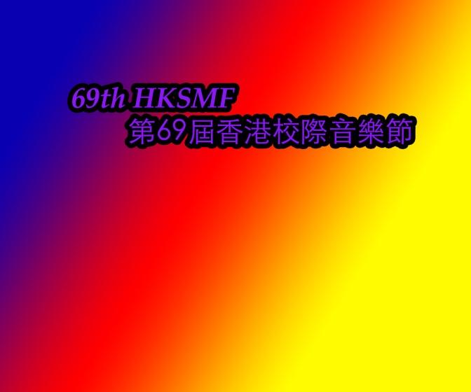 69th HKSMF Score