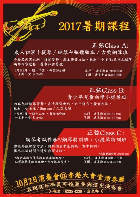 正弦leaflet.ai