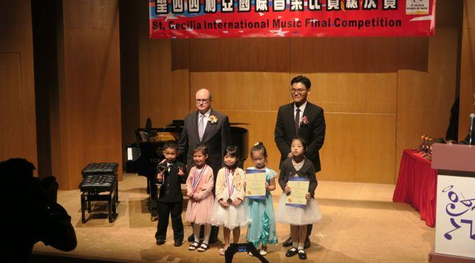 恭喜!楊鈊柔同學 獲得小提琴比賽第三名