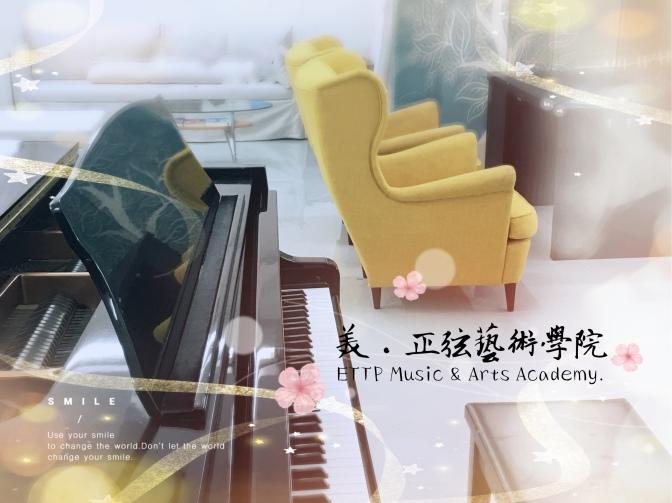 NEW STUDIO UNDER PREPARATION 新校舍準備中!歡迎預約!